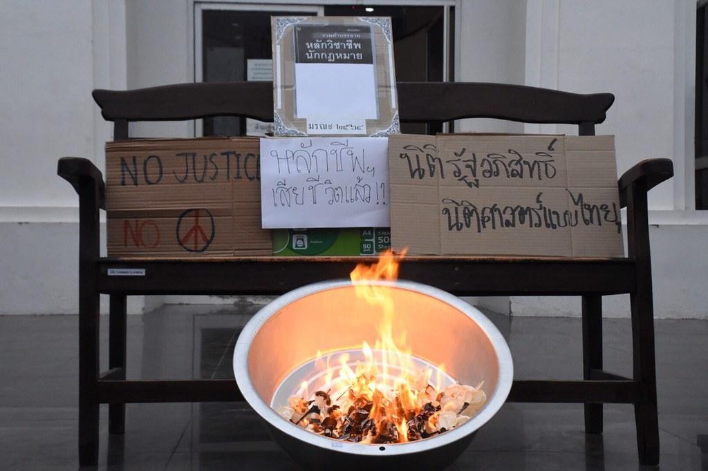 เผาดอกไม้จันทน์ ไว้อาลัยให้หลักวิชาชีพนักกฎหมาย