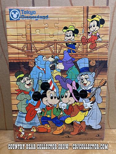 Vintage Tokyo Disneyland Country Bear Jamboree Puzzle - CBCS #297