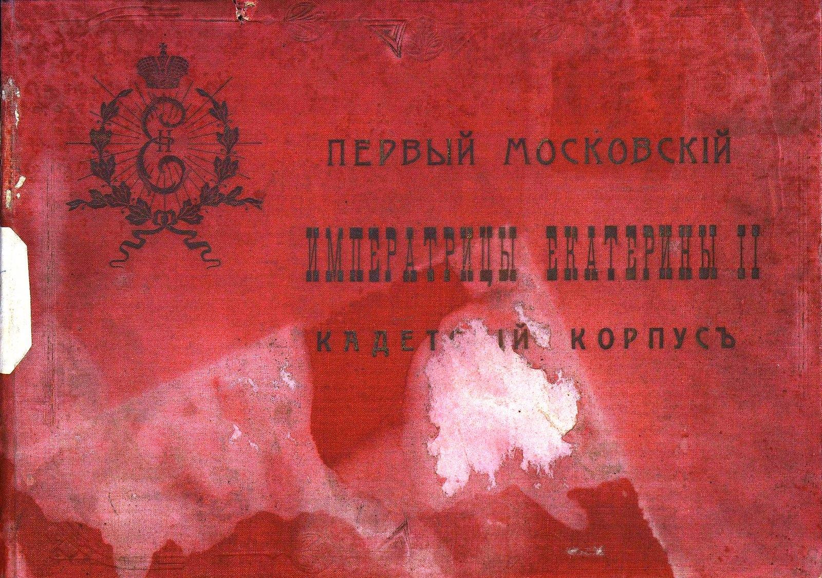 63. Обложка альбома