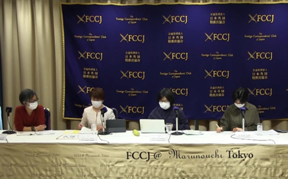 สหภาพแรงงานญี่ปุ่นเรียกร้องความเท่าเทียมทางเพศในอุตสาหกรรมสื่อ