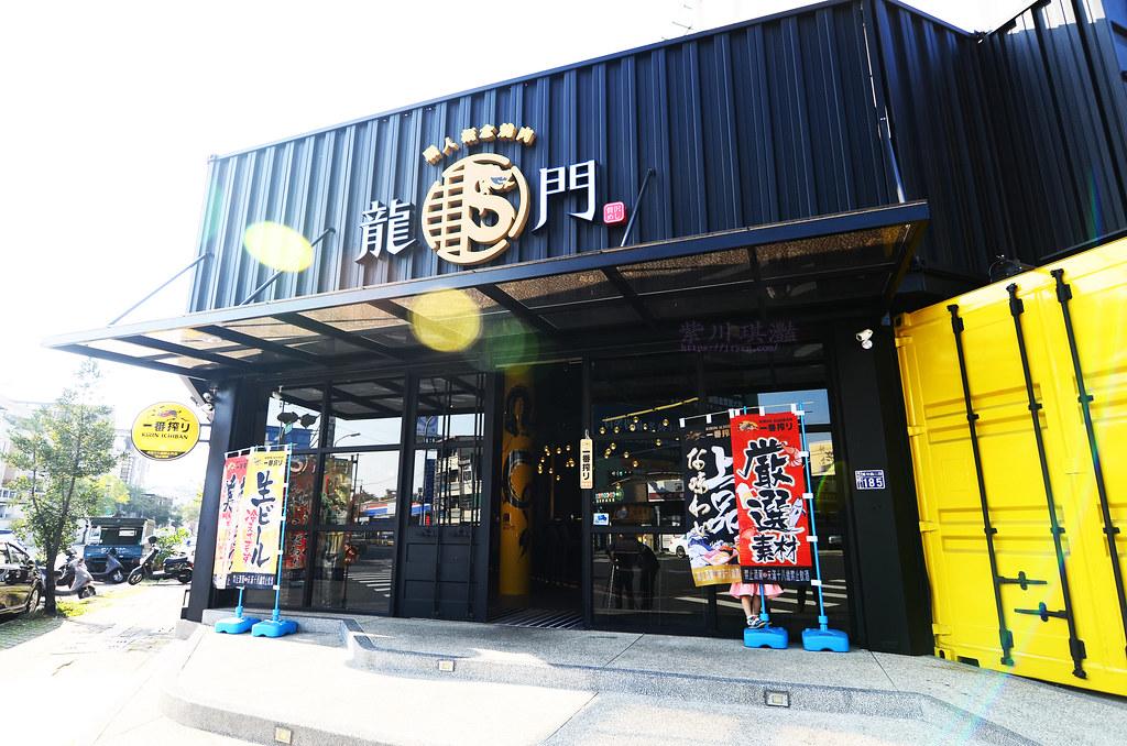 龍門日式燒肉專賣店-0001