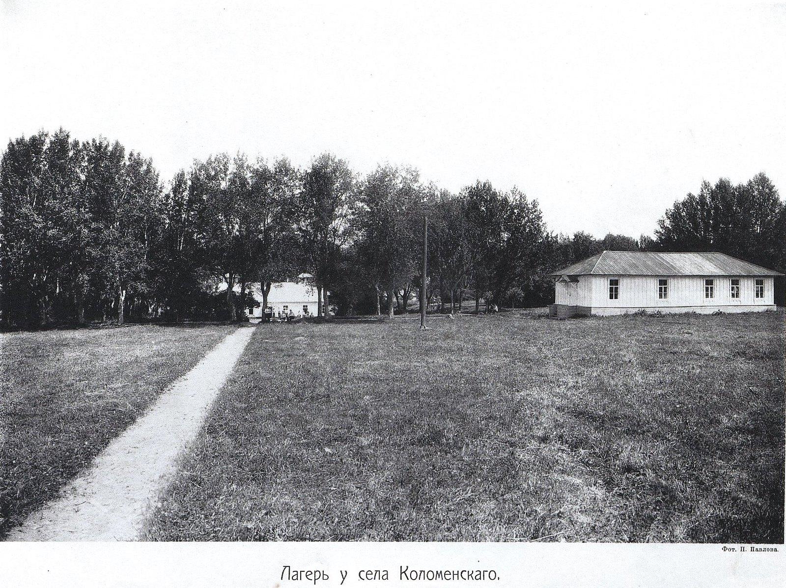 60. Лагерь у села Коломенское