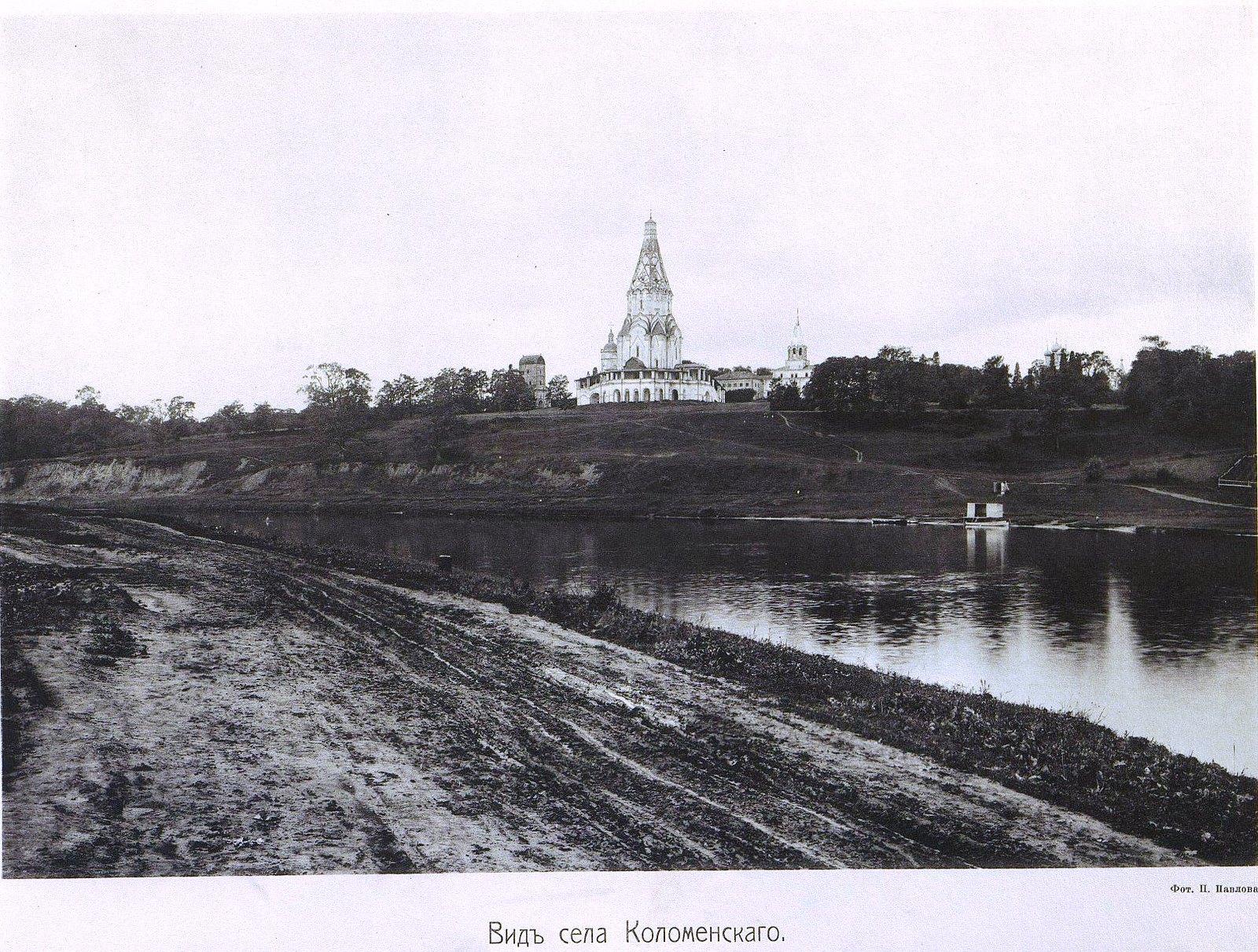 59. Вид села Коломенского