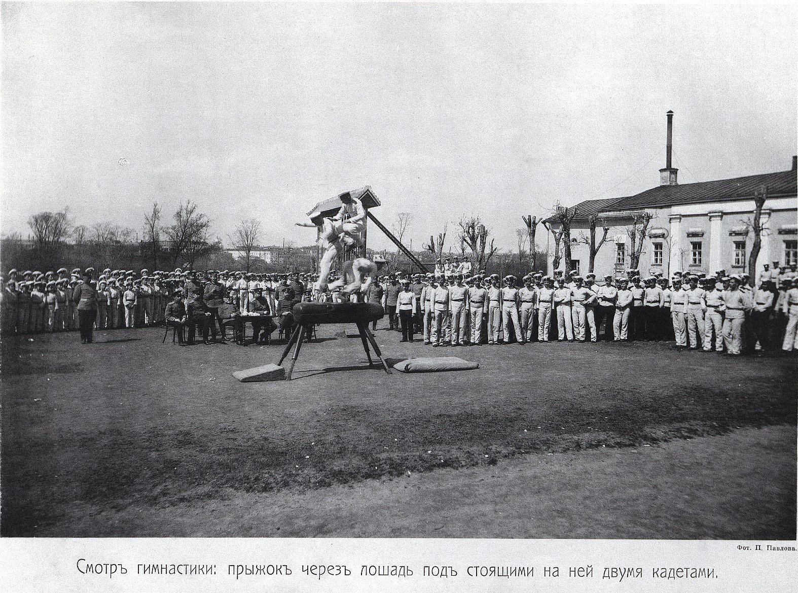 56. Смотр гимнастики. Прыжок через лошадь под стоящими на ней двумя кадетами