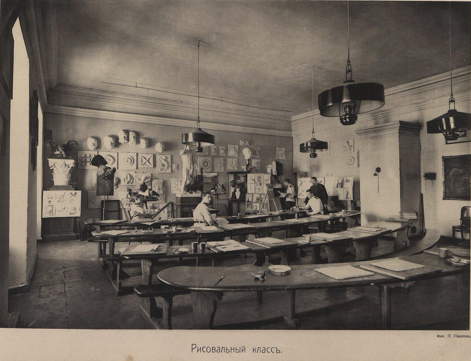38. Рисовальный класс