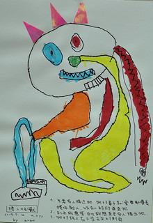 4.11ys-20090712-zozo的捲人怪獸