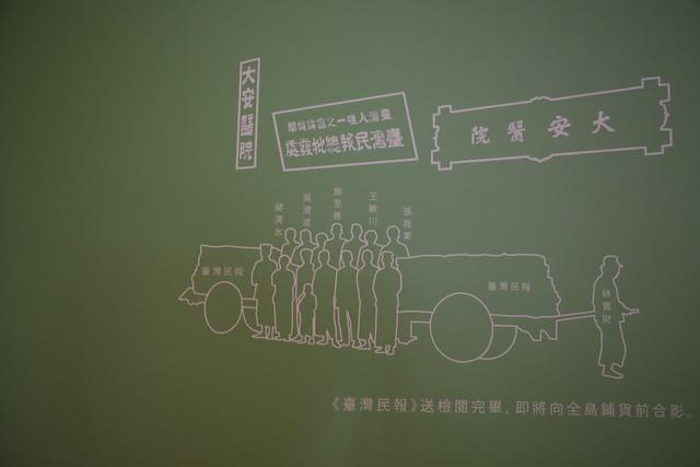 20210122-臺灣民報總批發處1 拷貝