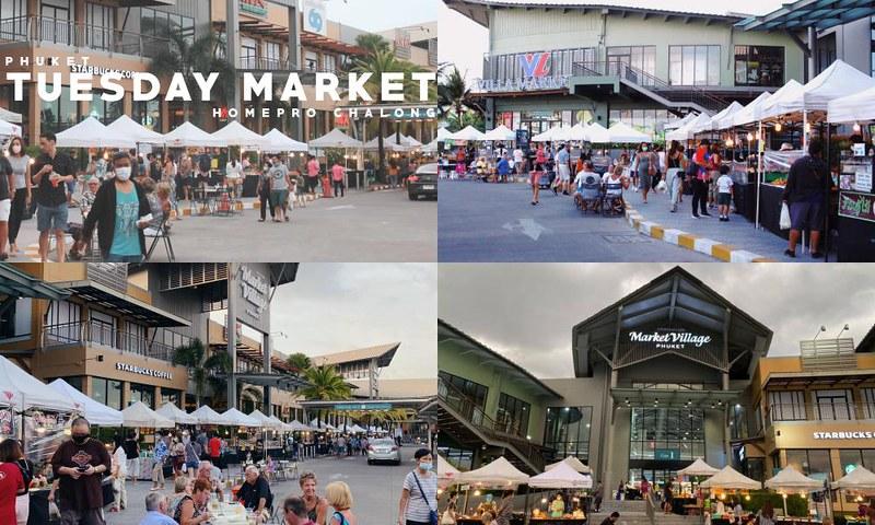 ตลาดดาวอังคาร By Market Village Phuket