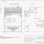 Мост-Сити - Проект входа в ресторан PAPER800 [Вандюк Е.Ф.]