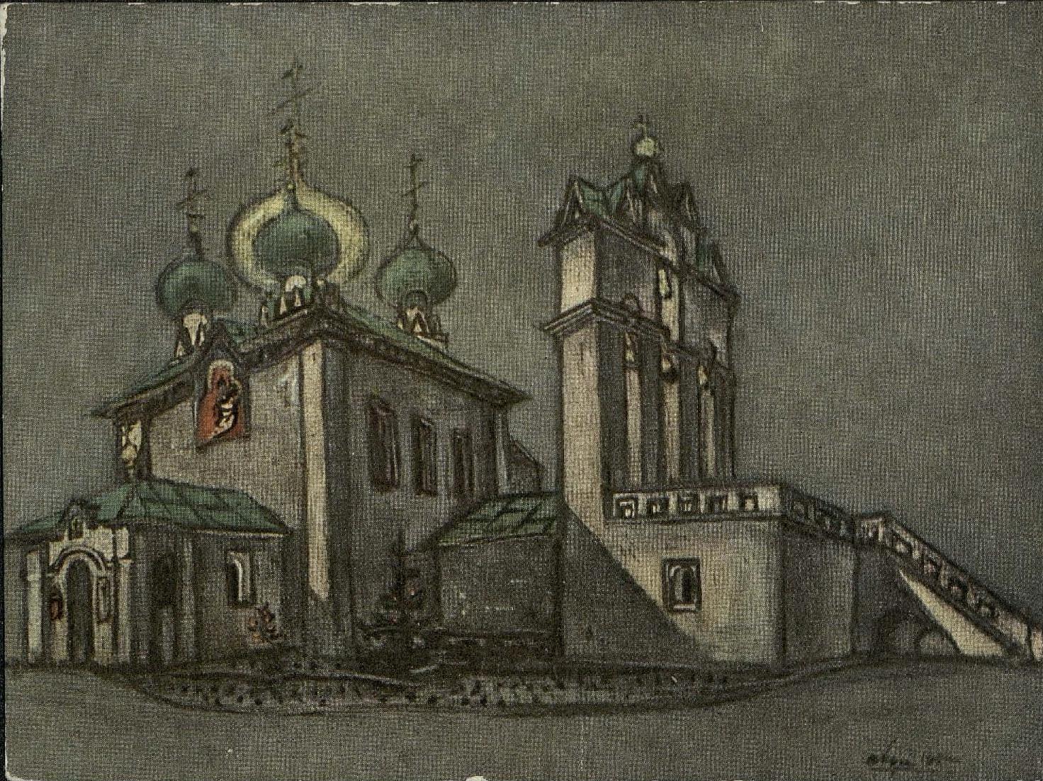 Московское городское братское кладбище