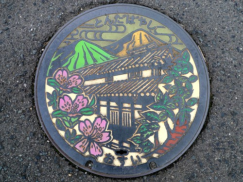 Tondabayashi Osaka, manhole cover (大阪府富田林市のマンホール)
