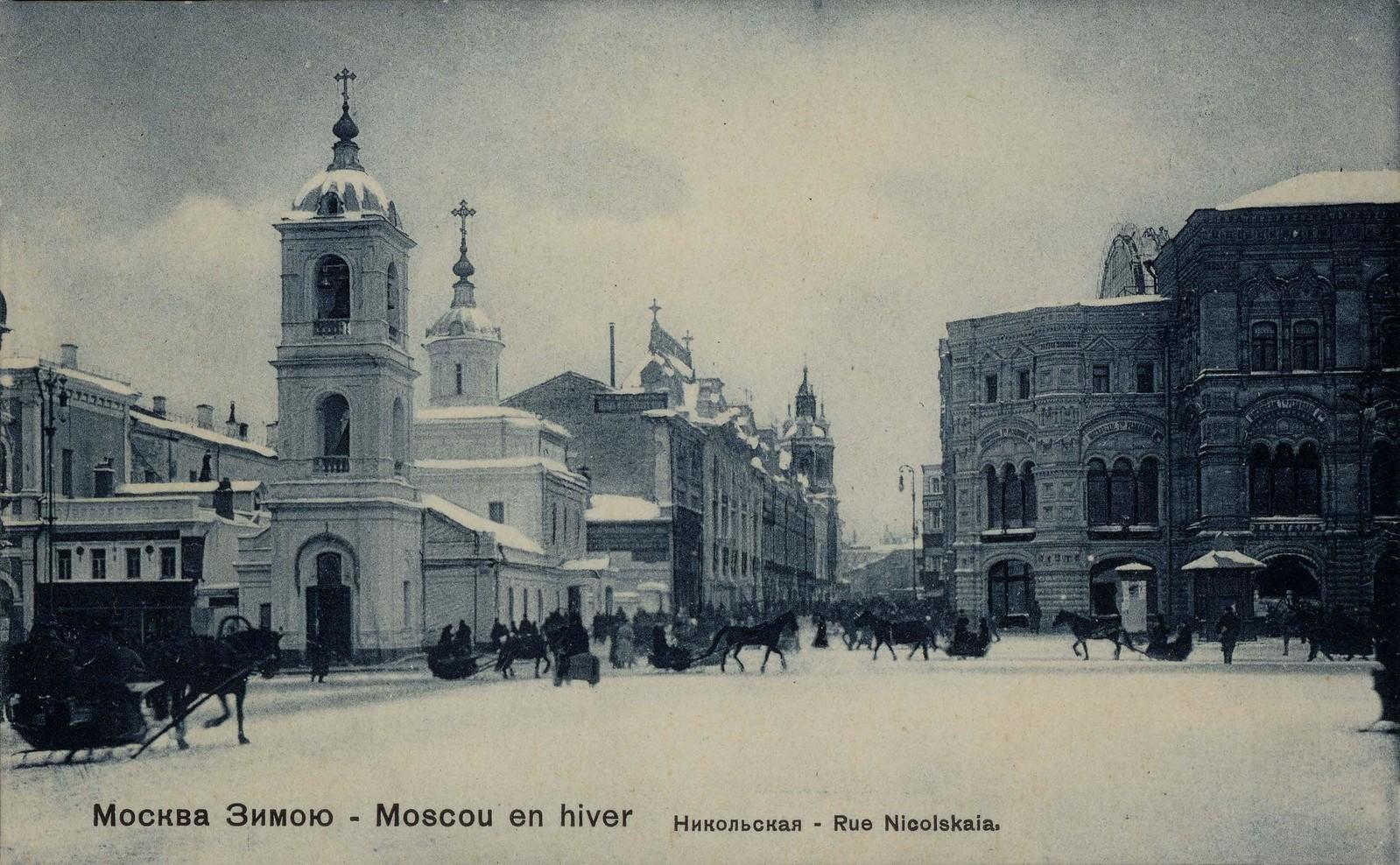Москва зимою. Никольская.