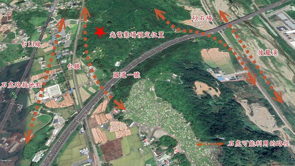 苗栗縣銅鑼鄉竹森村淺山地區有一起7.6公頃的開發案。台灣石虎保育協會提供