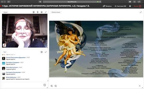 Фев 24 2021 - 01:13 - 15 февраля 2021, Литературный институт имени А.М. Горького, концерт ко Дню всех Влюбленных.