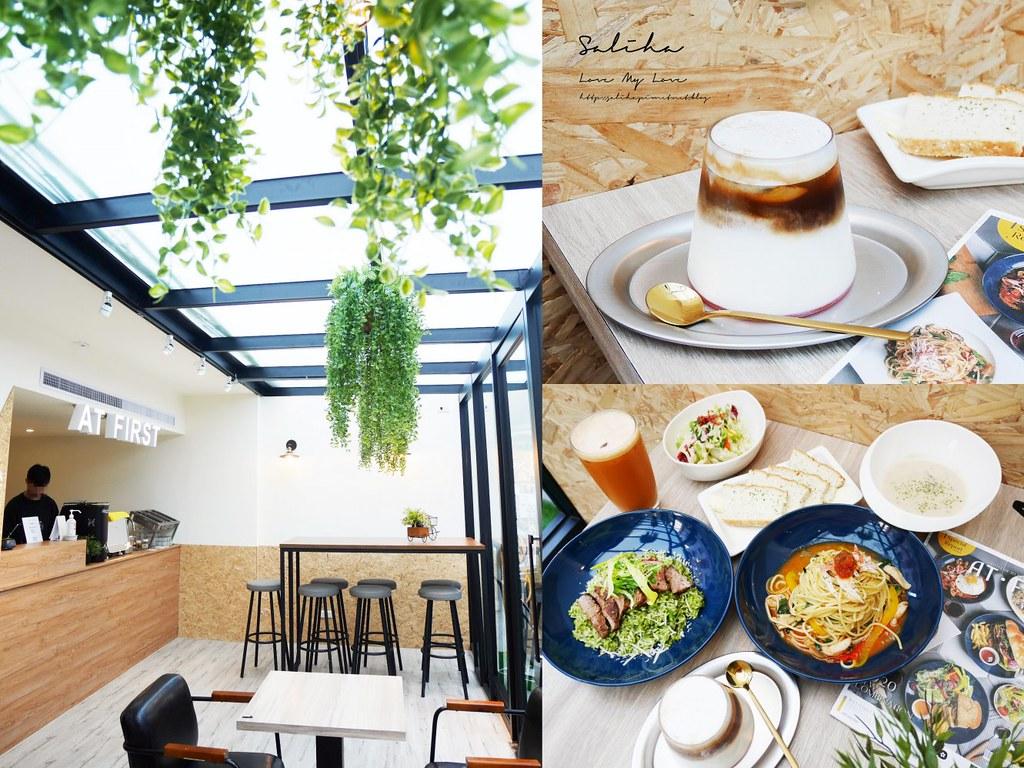 台北大安區延吉街餐廳推薦AtFirst早寓早午餐東區咖啡廳東區早午餐好吃義大利麵 (4)