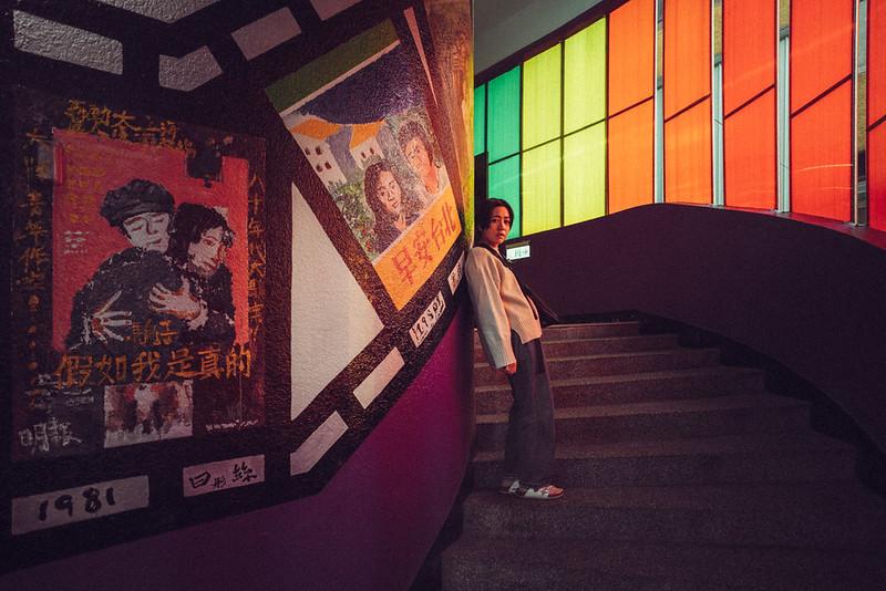 老戲院|Taichung