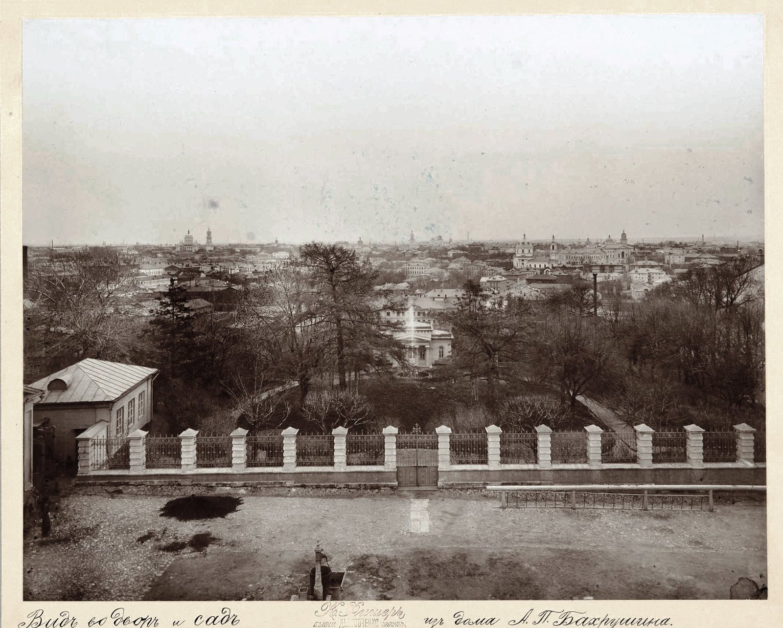 06. Вид на двор и сад с террасы особняка