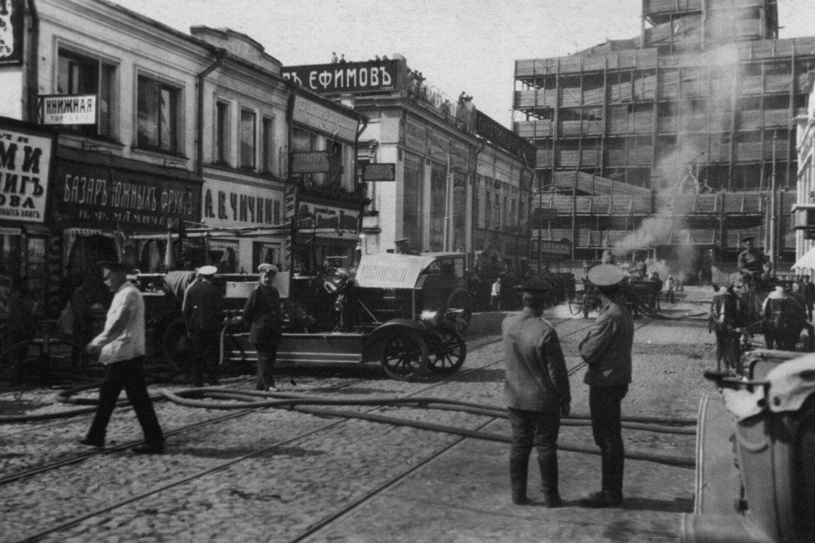 Пожар на Сретенке. 1914