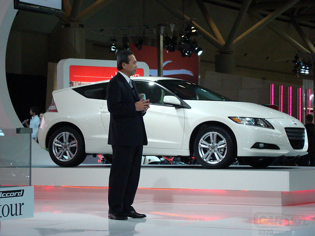 Honda CR Z Hybrid at 2010 CIAS