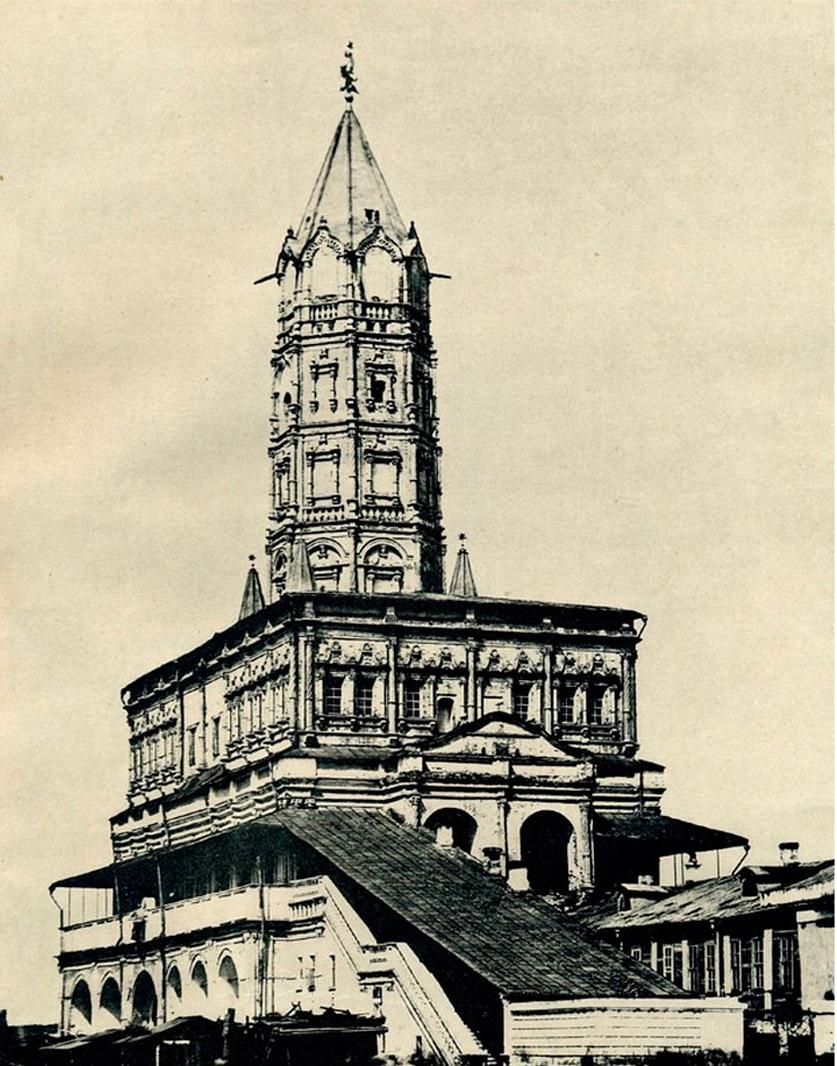 Сухарева башня. 1875