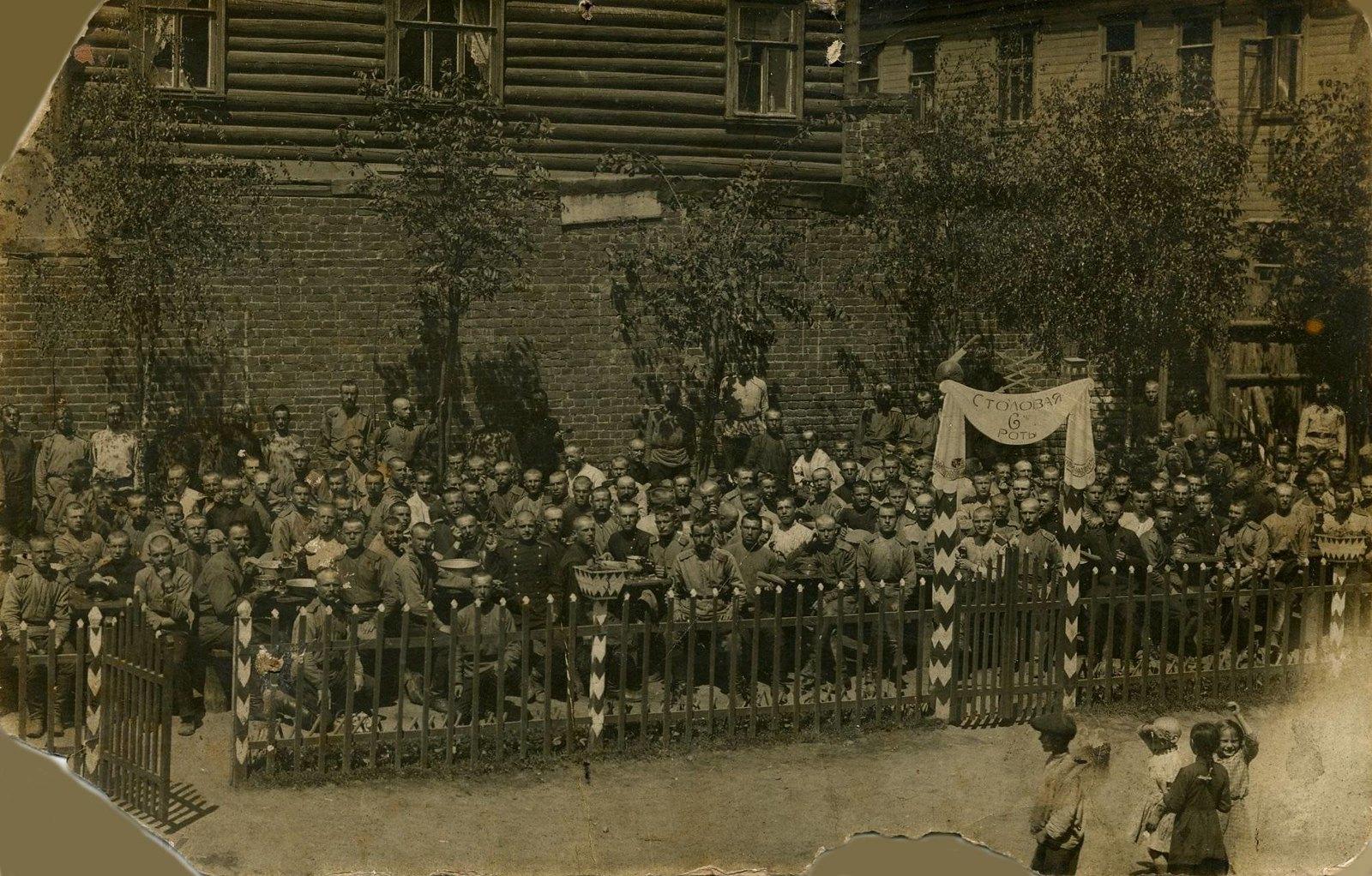 Столовая 6-й роты на 2-ой Сокольничьей улице. 1916