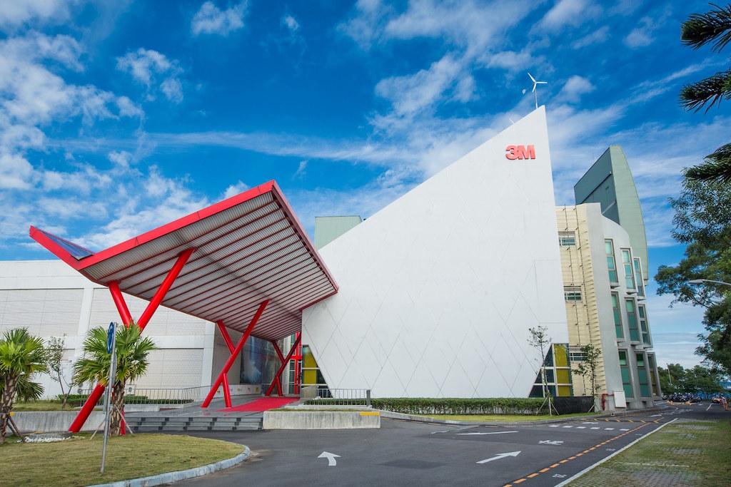 位於桃園楊梅的3M創新技術中心。圖片來源: