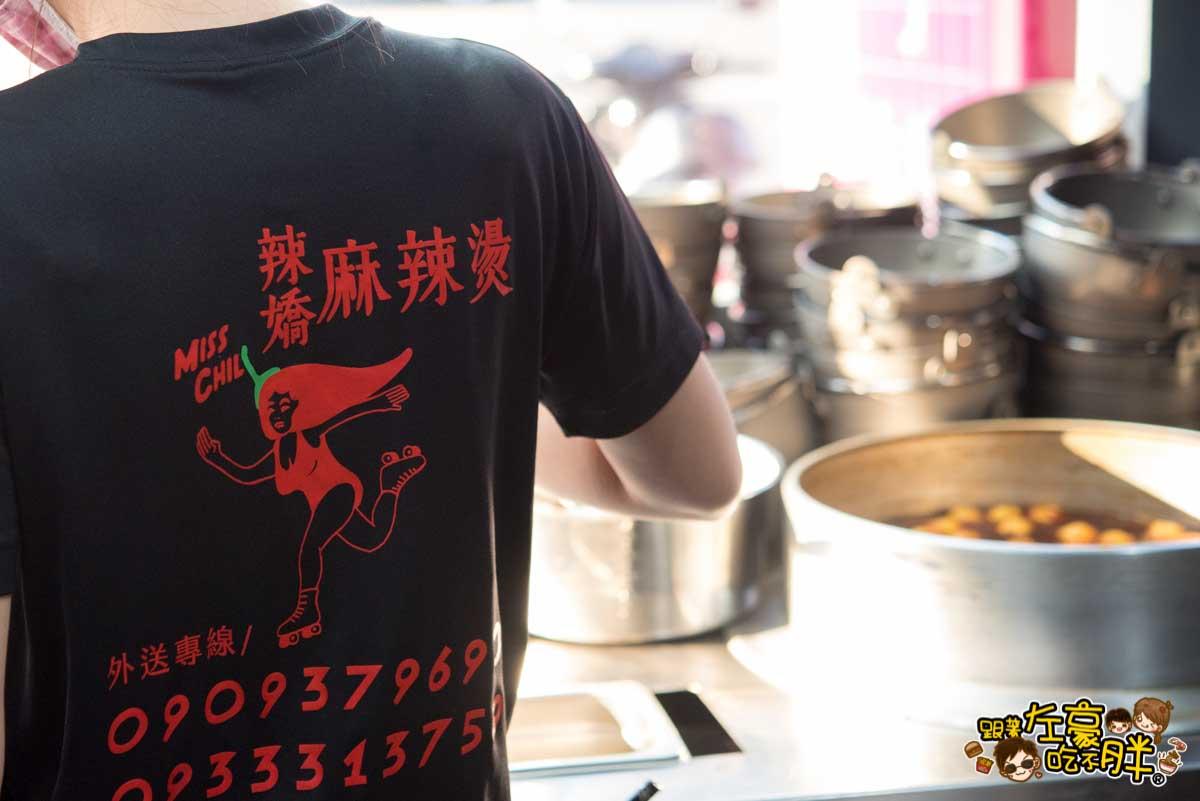 辣嬌麻辣燙 高雄美食推薦-37