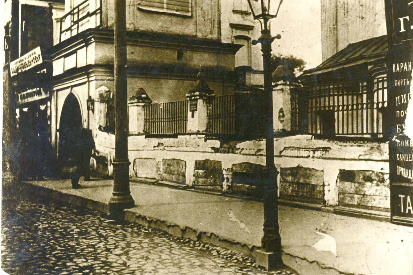 Уличное освещение на Сретенке. 1911