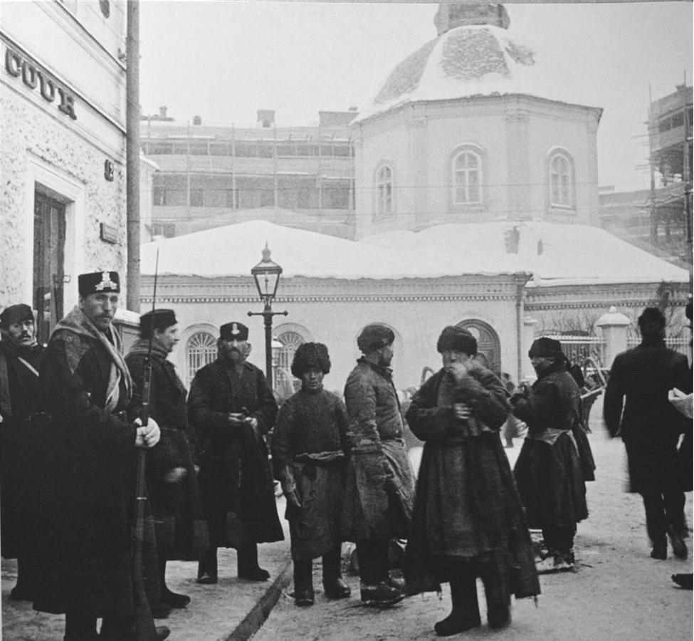 Охрана. Большая Лубянка. 1905