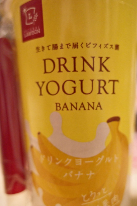 Lawson banana yogurt drink