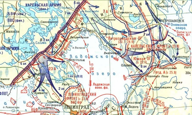 Наступление финской армии в 1941 г.