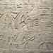 Relieve tumba Satbahetep (M.A.N. Inv.1976-114-A-2080) 03