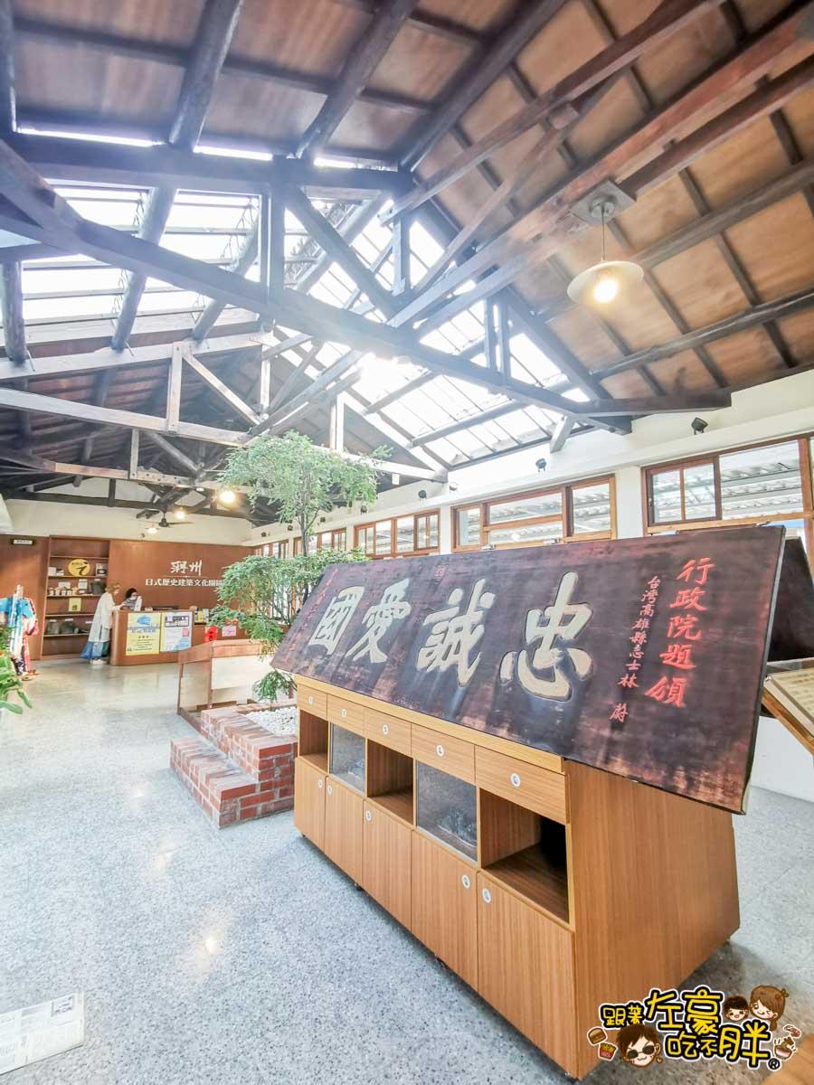 潮州景點 日式歷史建築文化園區-9