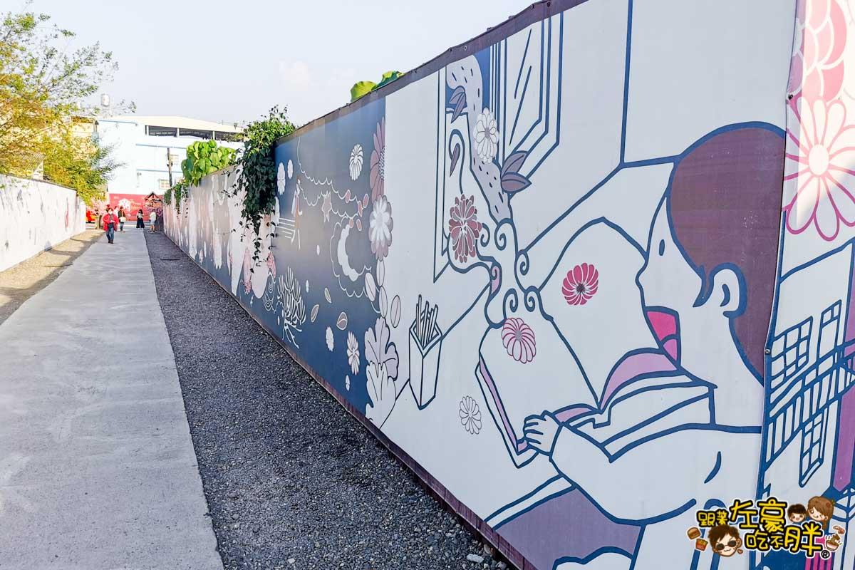 潮州景點 日式歷史建築文化園區-31