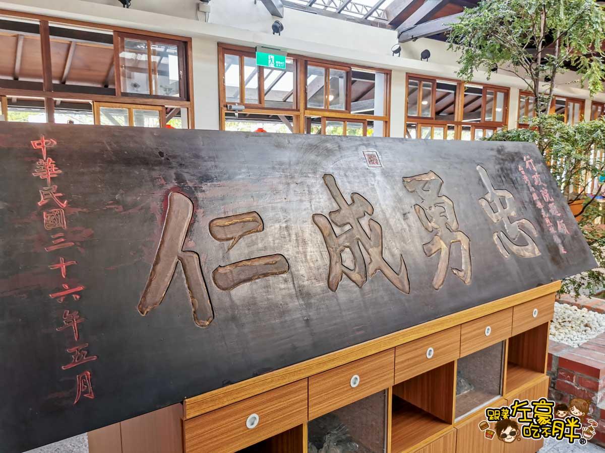 潮州景點 日式歷史建築文化園區-12