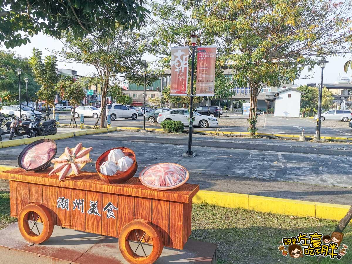 潮州景點 日式歷史建築文化園區-44