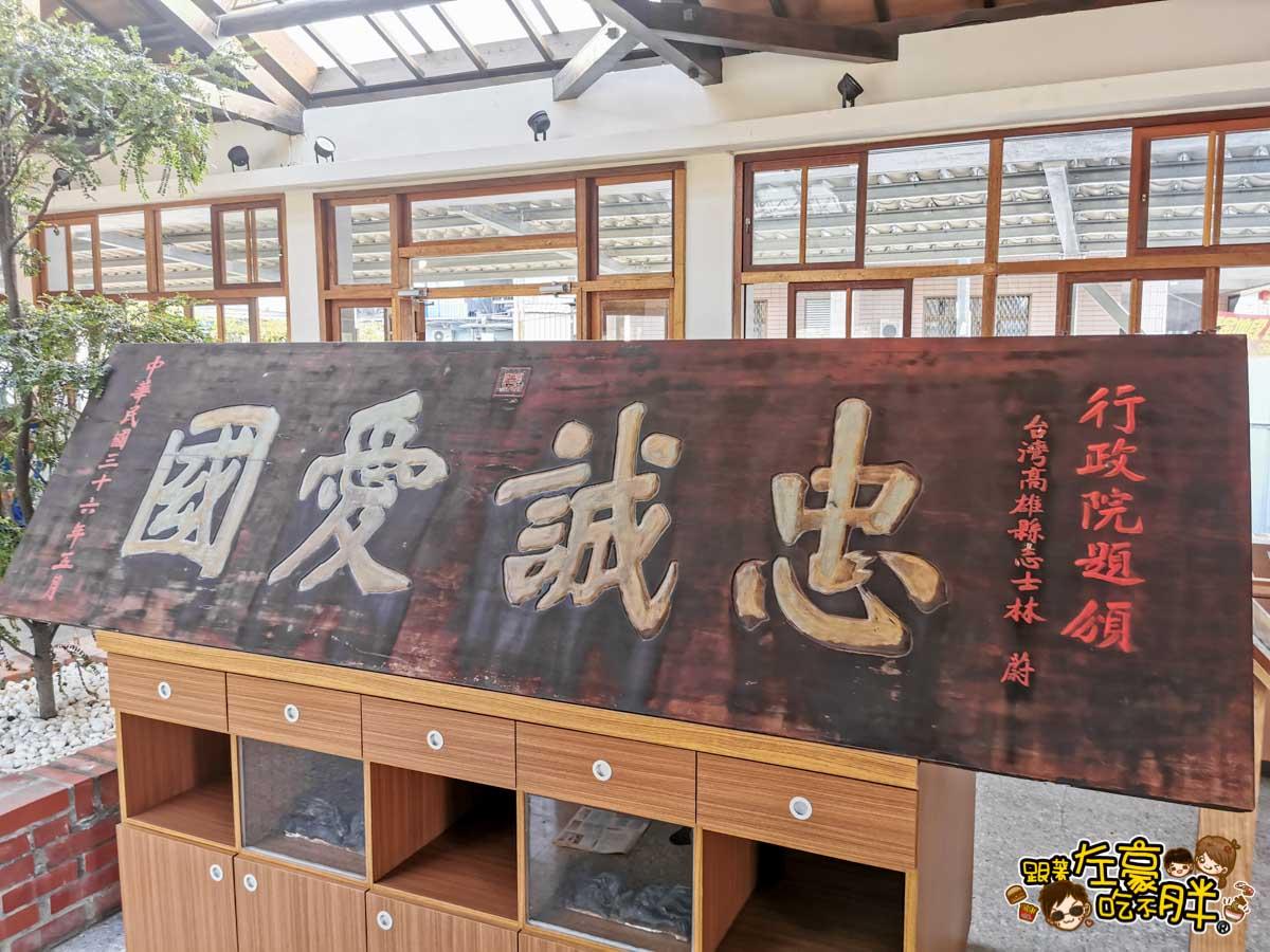 潮州景點 日式歷史建築文化園區-11