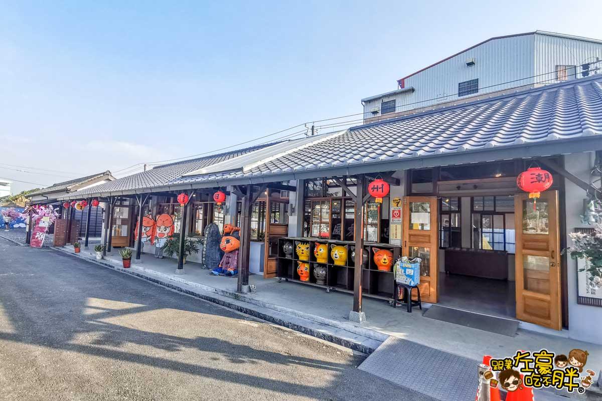 潮州景點 日式歷史建築文化園區-2