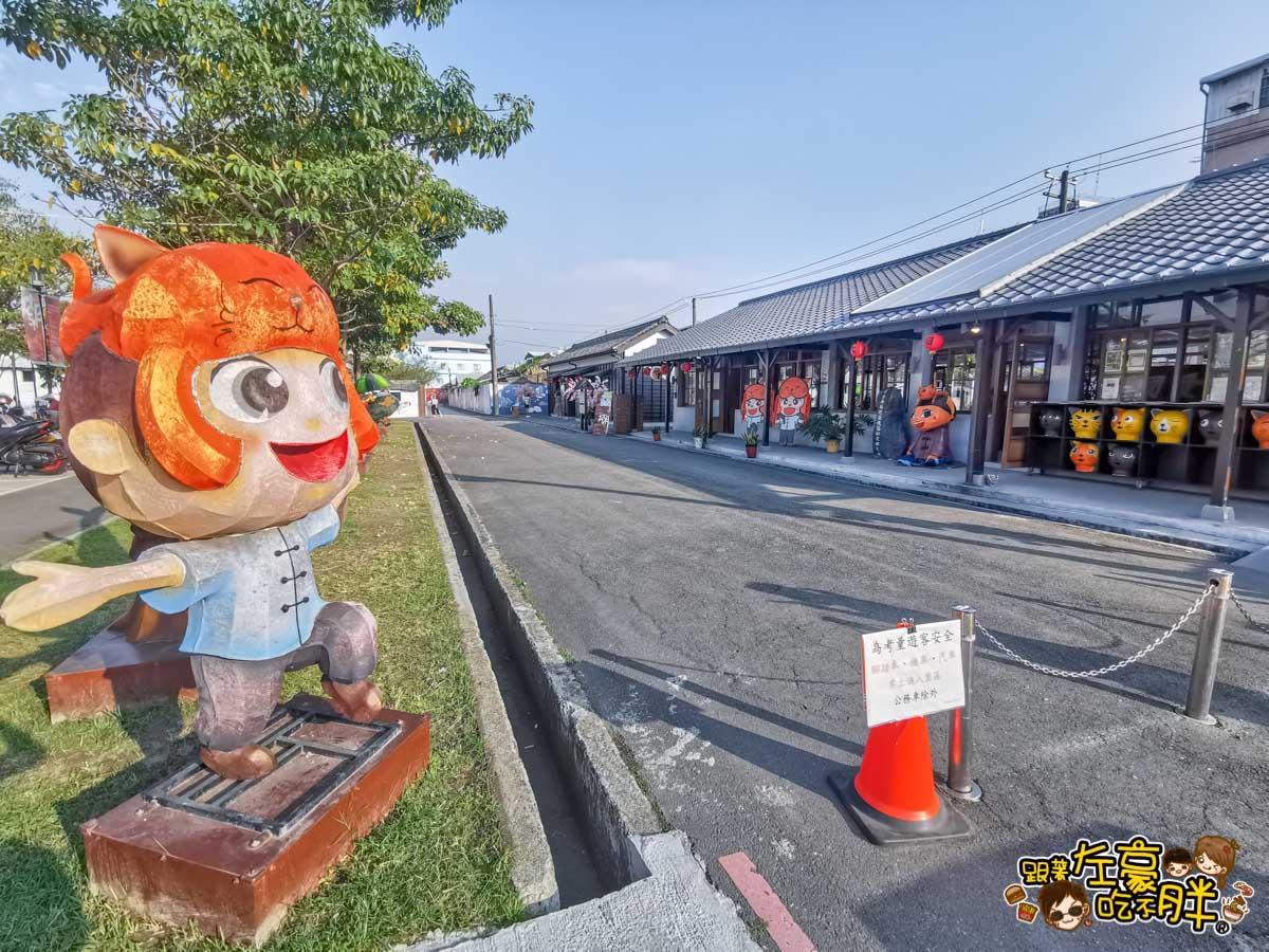潮州景點 日式歷史建築文化園區-1