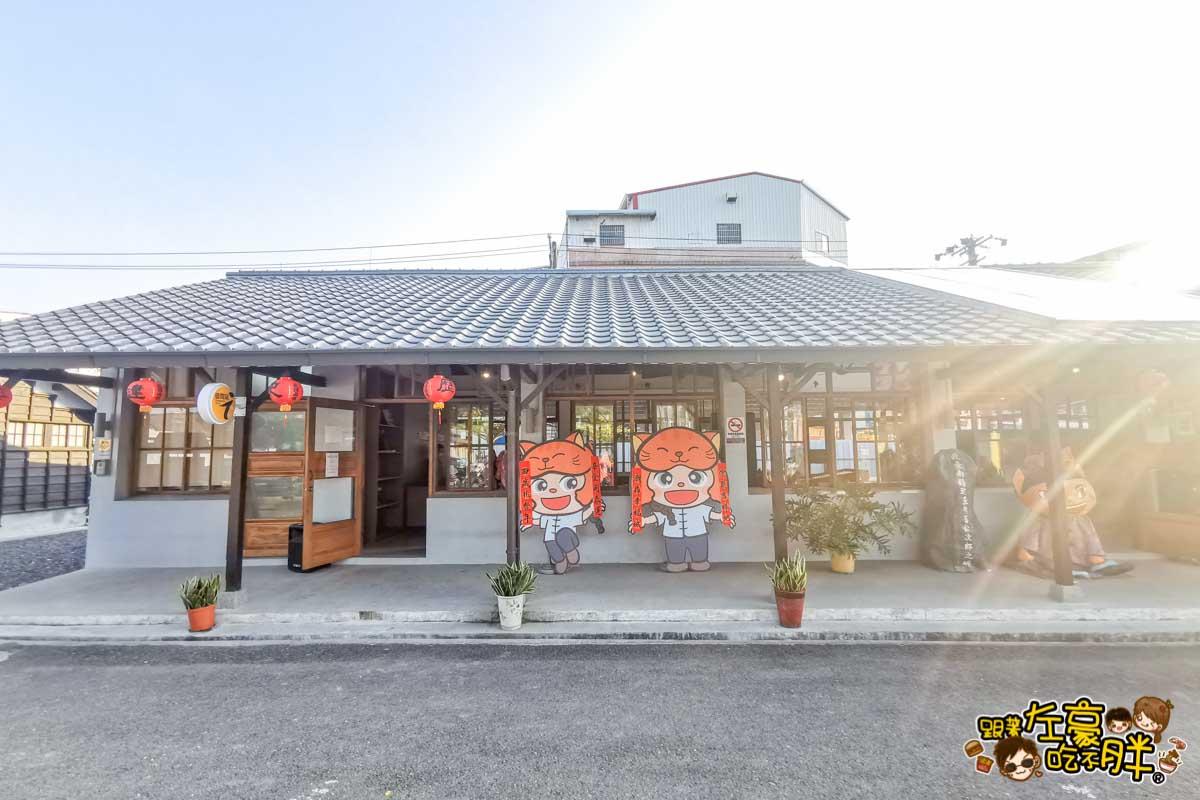 潮州景點 日式歷史建築文化園區-47