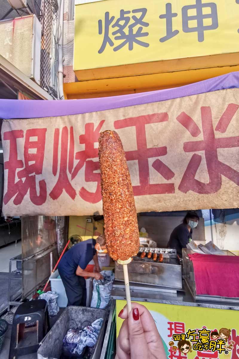潮州烤玉米 圓環玉米 潮州美食-12