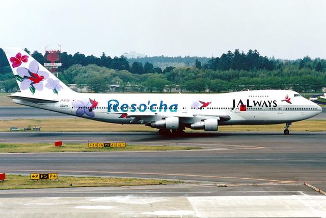 JAL Ways | Boeing 747-100 | JA8128 | Reso'cha livery | Tokyo Narita