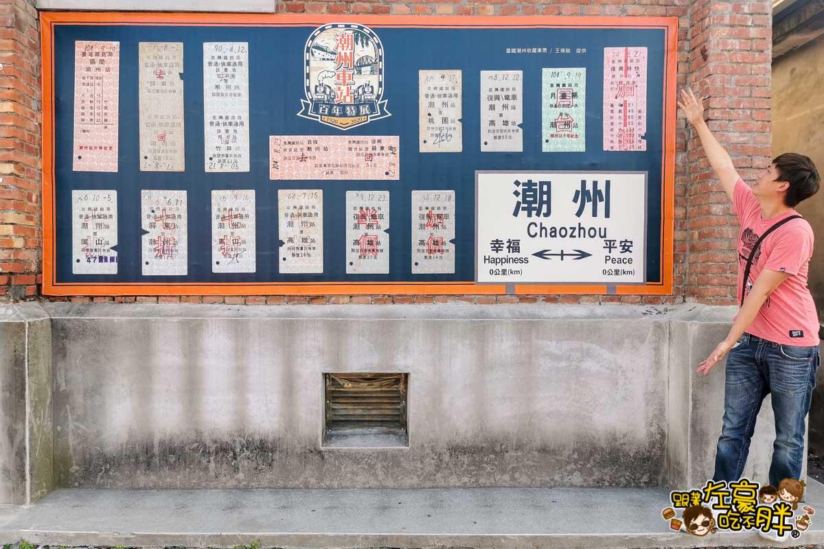 潮州景點 日式歷史建築文化園區-38