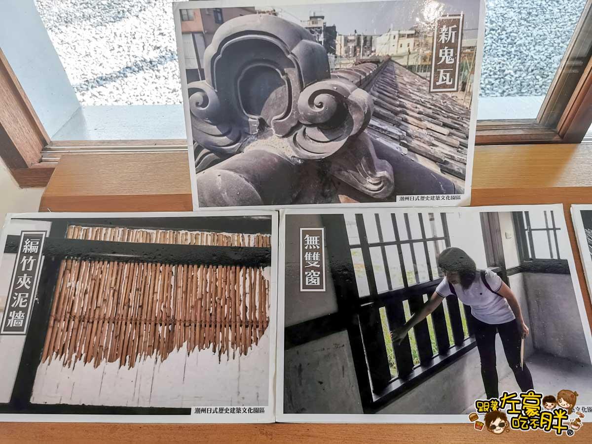 潮州景點 日式歷史建築文化園區-19