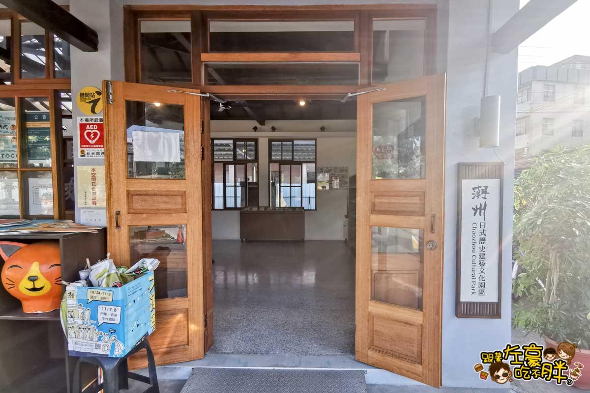 潮州景點 日式歷史建築文化園區-3