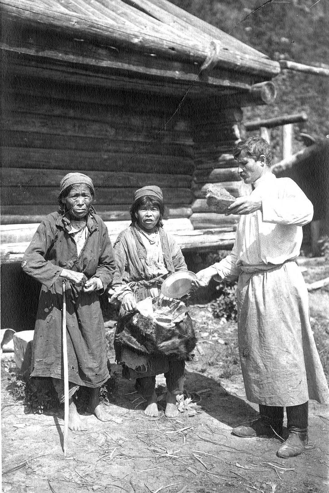 Шорские женщины-нищенки