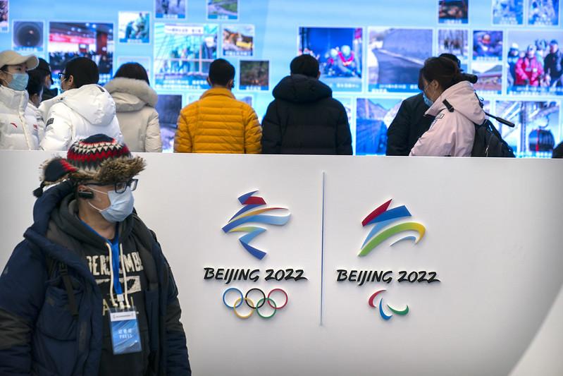 北京冬季奧運。(達志影像資料照)