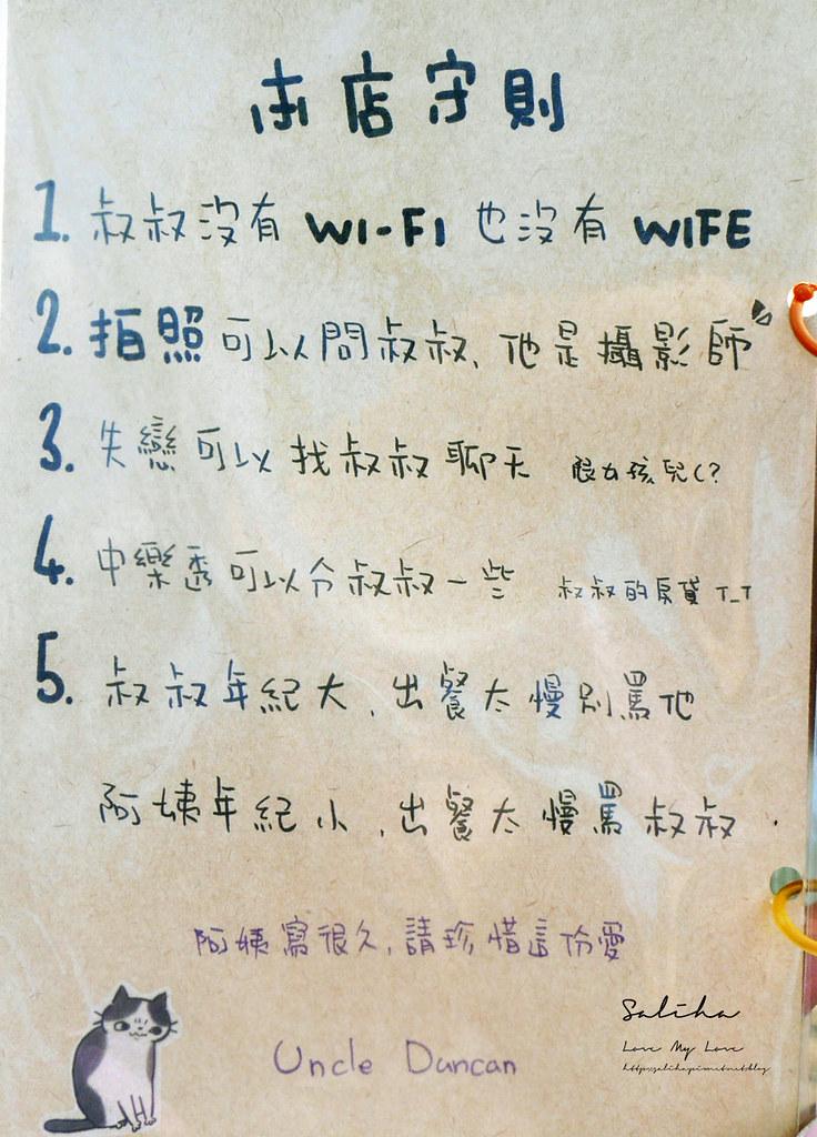 淡水隱藏版優質餐廳咖啡廳下午茶好吃甜點Uncle Duncan不貴便宜cp值高 (3)