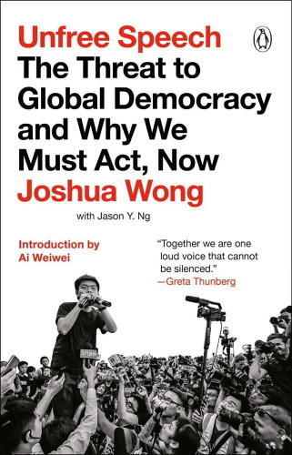 unfree_speech_joshuawong