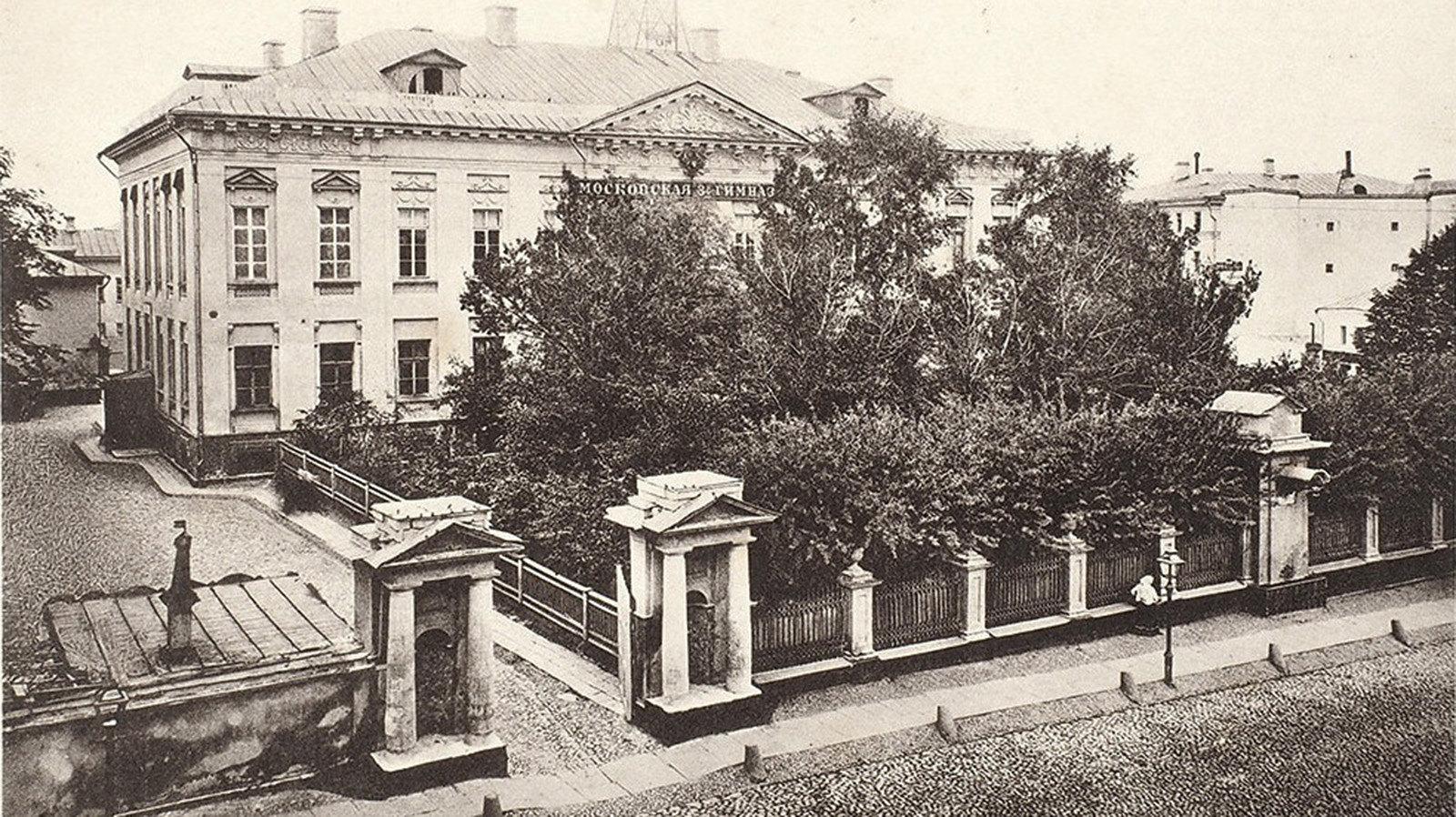 Большая Лубянка. Третья казённая мужская гимназия. 1889